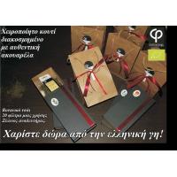 Κουτί πλακέ με 2 σακουλάκια απλα βότανα ή μείγματα βοτάνων