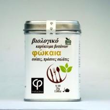Φώκαια βιολογικό καρύκευμα βοτάνων - Για σούπες & πράσινες σαλάτες
