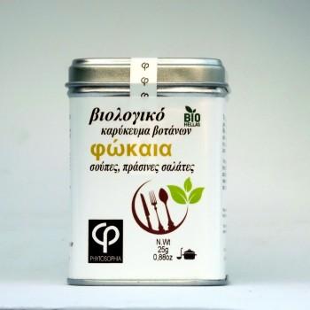 Φώκαια βιολογικό καρύκευμα βοτάνων (κουτί)- Για σούπες & πράσινες σαλάτες