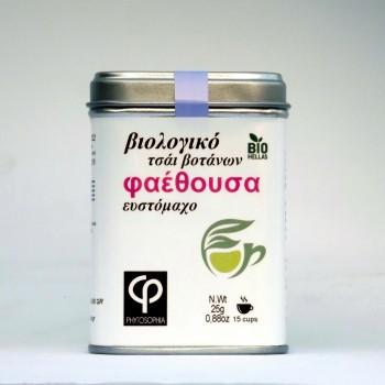 Φαέθουσα βιολογικό τσάι βοτάνων (κουτί) - Ευστόμαχο
