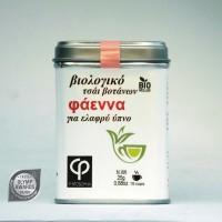 Φάεννα βιολογικό τσάι βοτάνων (κουτί) - Για ελαφρύ ύπνο, Αϋπνία