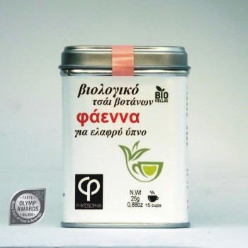Φάεννα βιολογικό τσάι βοτάνων - Για ελαφρύ ύπνο, Αϋπνία