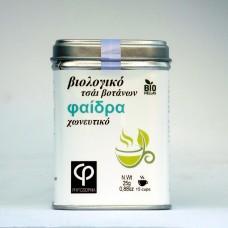 Φαίδρα βιολογικό τσάι βοτάνων - Χωνευτικό