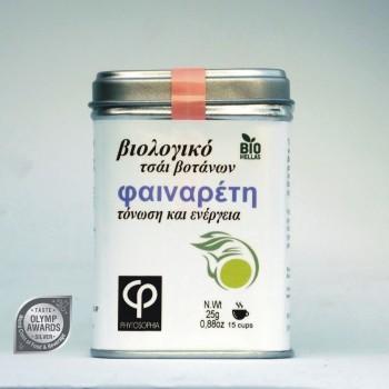 Φαιναρέτη βιολογικό τσάι βοτάνων (κουτί) - Τόνωση & ενέργεια