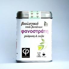 Φανοστράτη βιολογικό τσάι βοτάνων - Χαλάρωση & Ευεξία
