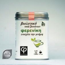 Φερενίκη βιολογικό τσάι βοτάνων (κουτί) - Ενισχύει τη μνήμη