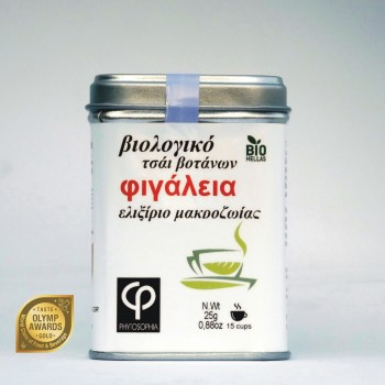 Φιγάλεια βιολογικό τσάι βοτάνων (κουτί) -Ελιξήριο νεότητας και μακροζωίας
