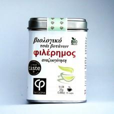 Φιλέρημος βιολογικό τσάι βοτάνων (κουτί) - Αναζωογόνηση