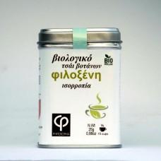 Φιλοξένη βιολογικό τσάι βοτάνων  – Ισορροπία