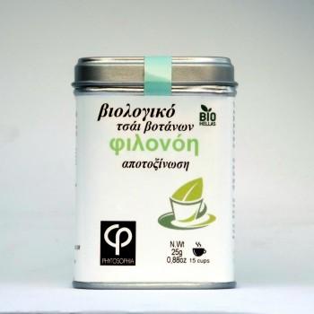Φιλονόη βιολογικό τσάι βοτάνων (κουτί) - Αποτοξίνωση