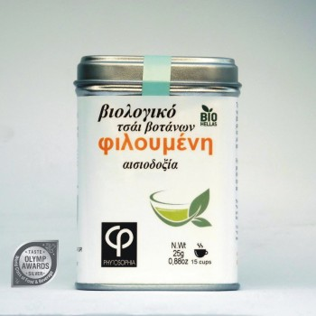 Φιλουμένη βιολογικό τσάι βοτάνων  – Αισιοδοξία