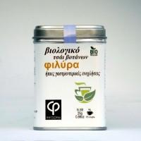 Φιλύρα βιολογικό τσάι βοτάνων (κουτί) - Γαστρεντερικές ενοχλήσεις