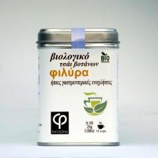 Φιλύρα βιολογικό τσάι βοτάνων - Γαστρεντερικές ενοχλήσεις