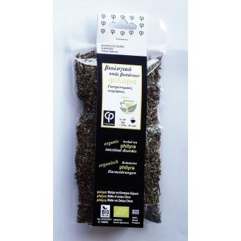 Φιλύρα βιολογικό τσάι βοτάνων (σακουλάκι) - Γαστρεντερικές ενοχλήσεις