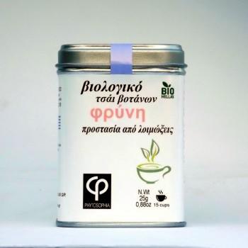 Φρύνη βιολογικό τσάι βοτάνων (κουτί) - Ενίσχυση ανοσοποιητικού