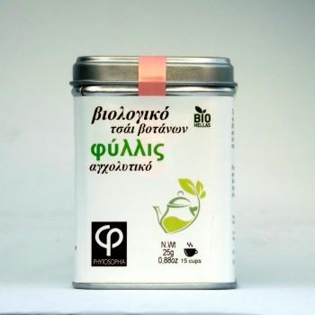 Φύλλις βιολογικό τσάι βοτάνων  (κουτί)– Αγχολυτικό